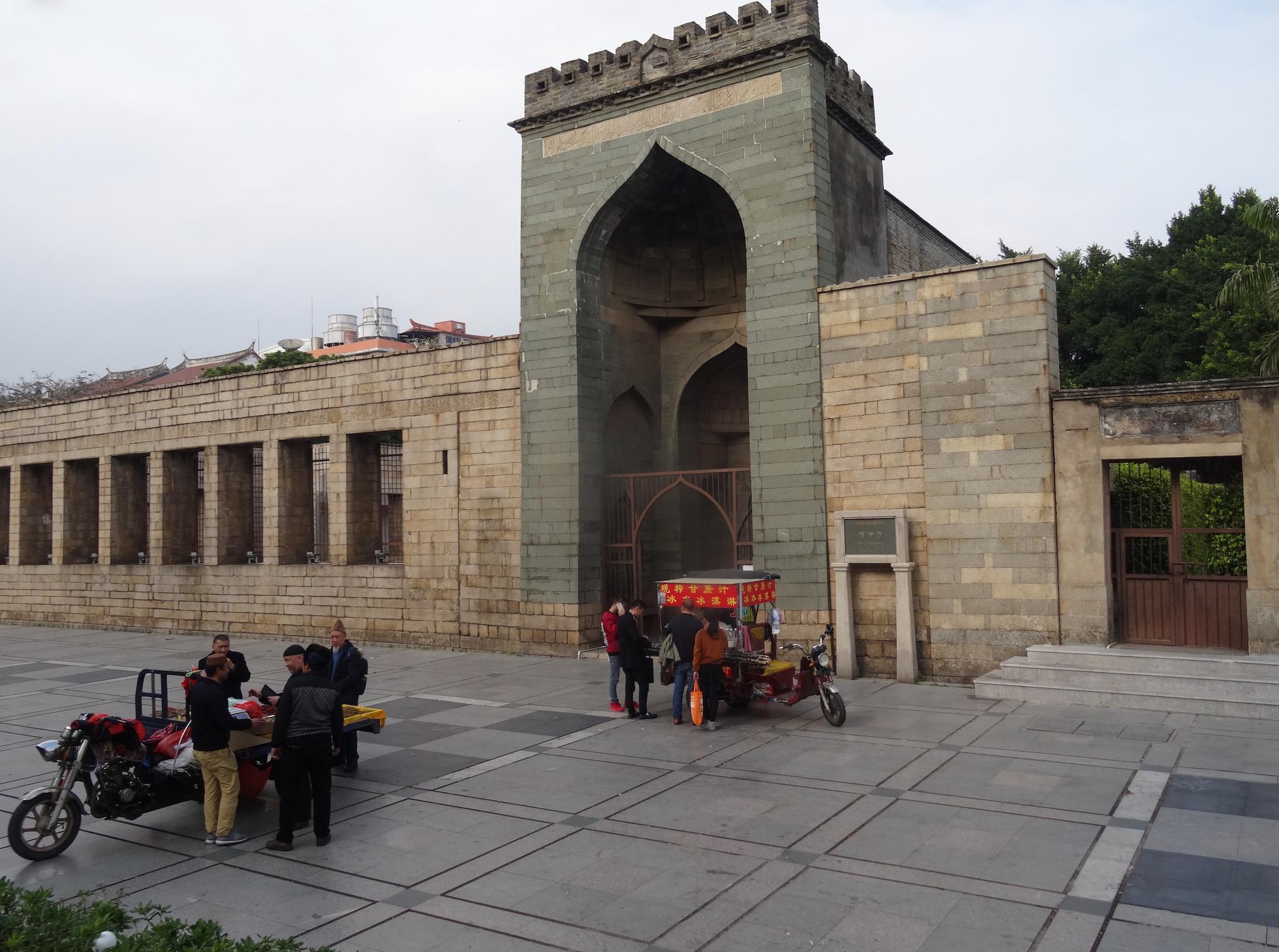 Entrance Qingjing Mosque Quanzhou Fujian province