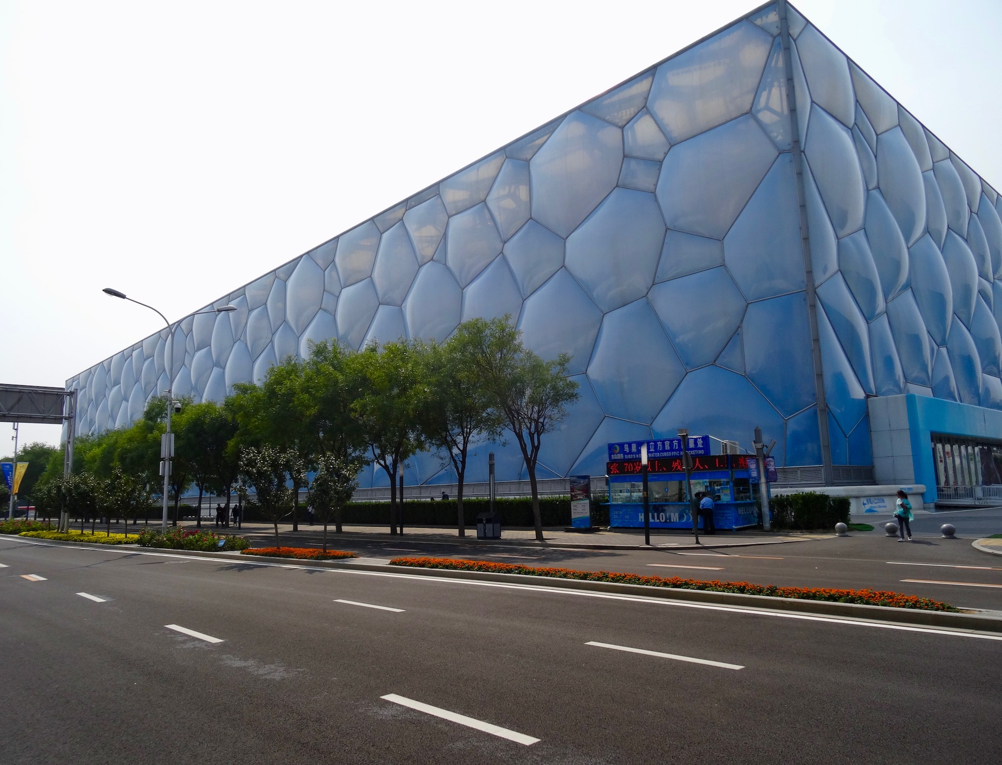 Exterior The Water Cube National Aquatics Center Beijing