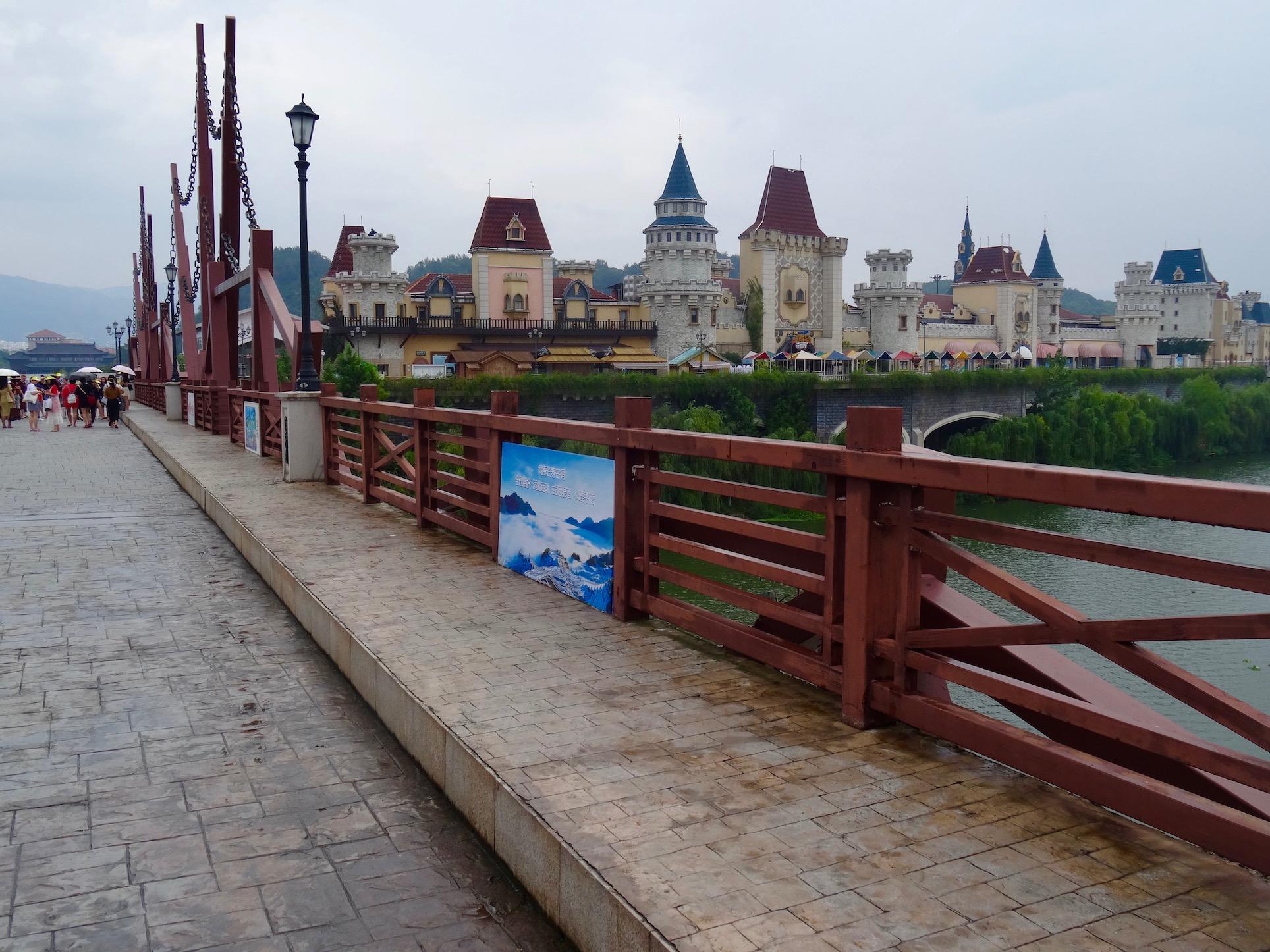 Lishui Adventure Island Water World Zhejiang Province China