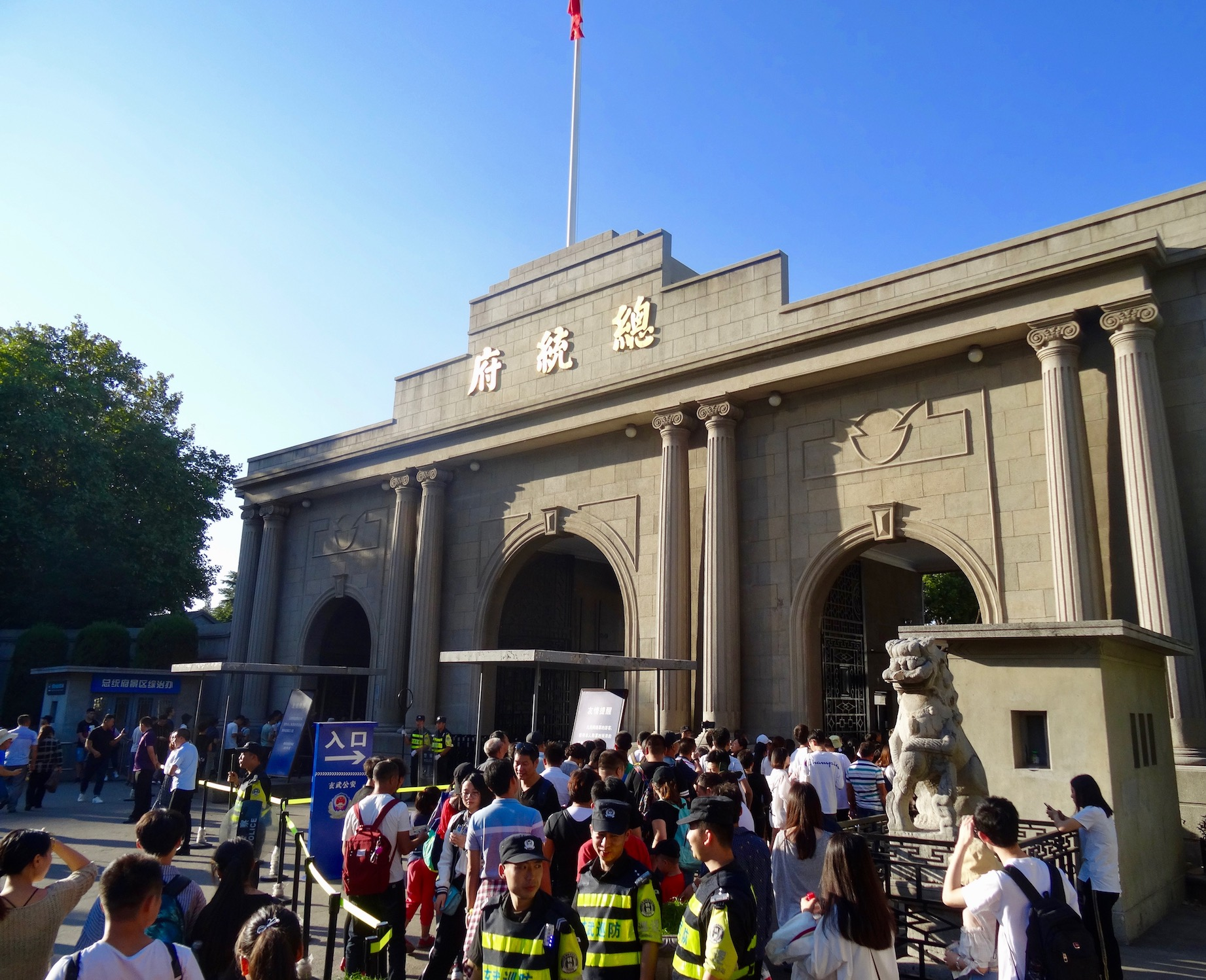 Entrance The Presidential Palace Nanjing