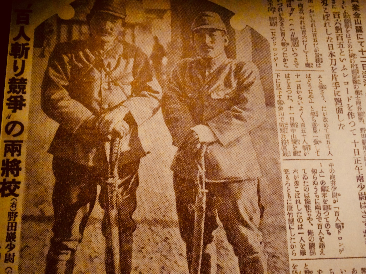 Japanese soldiers photo Nanjing Massacre Memorial China