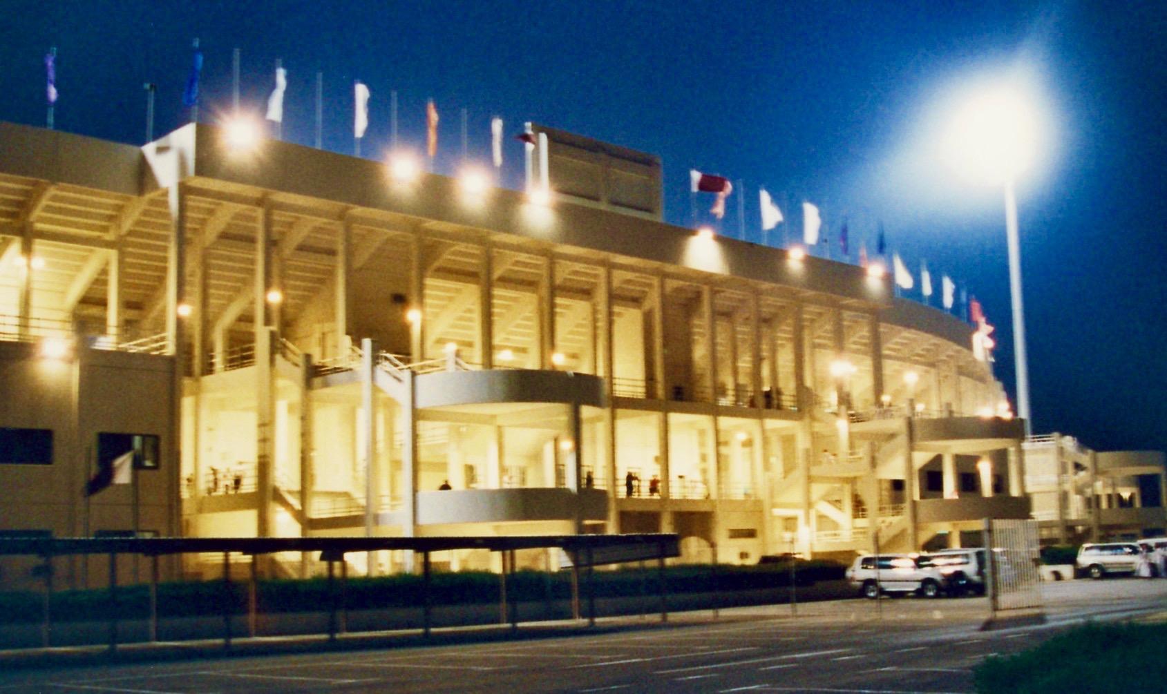 Khalifa Stadium Doha 2001