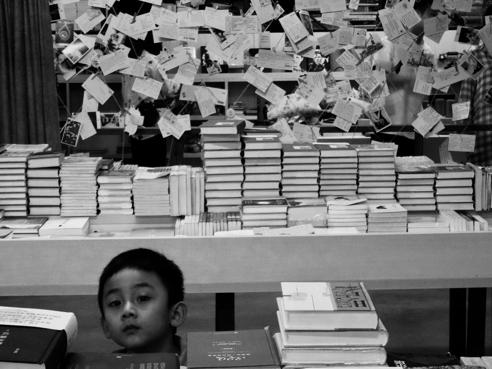 Librairie Avant-Garde Nanjing China