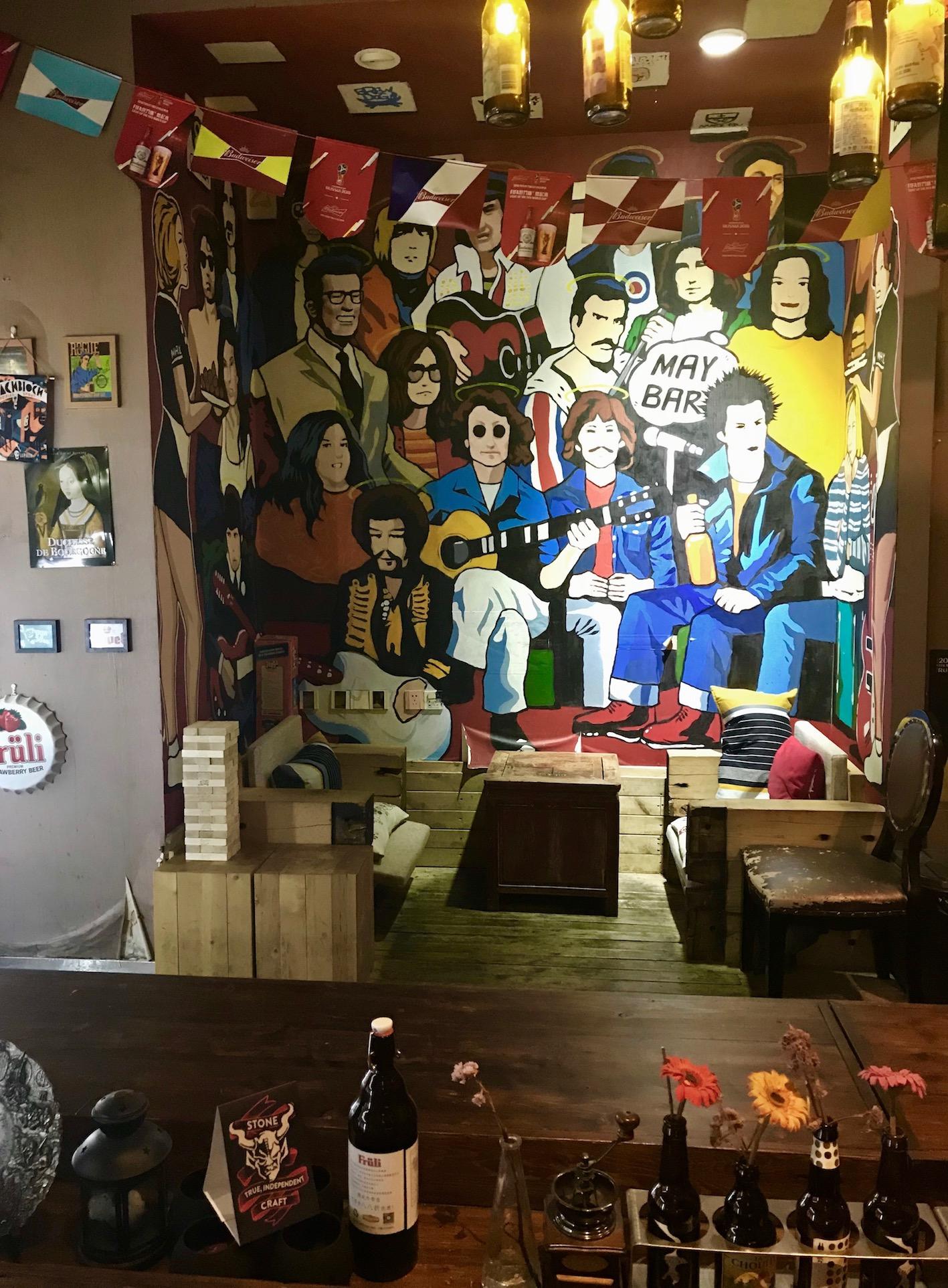May Bar 1912 Bar District Nanjing