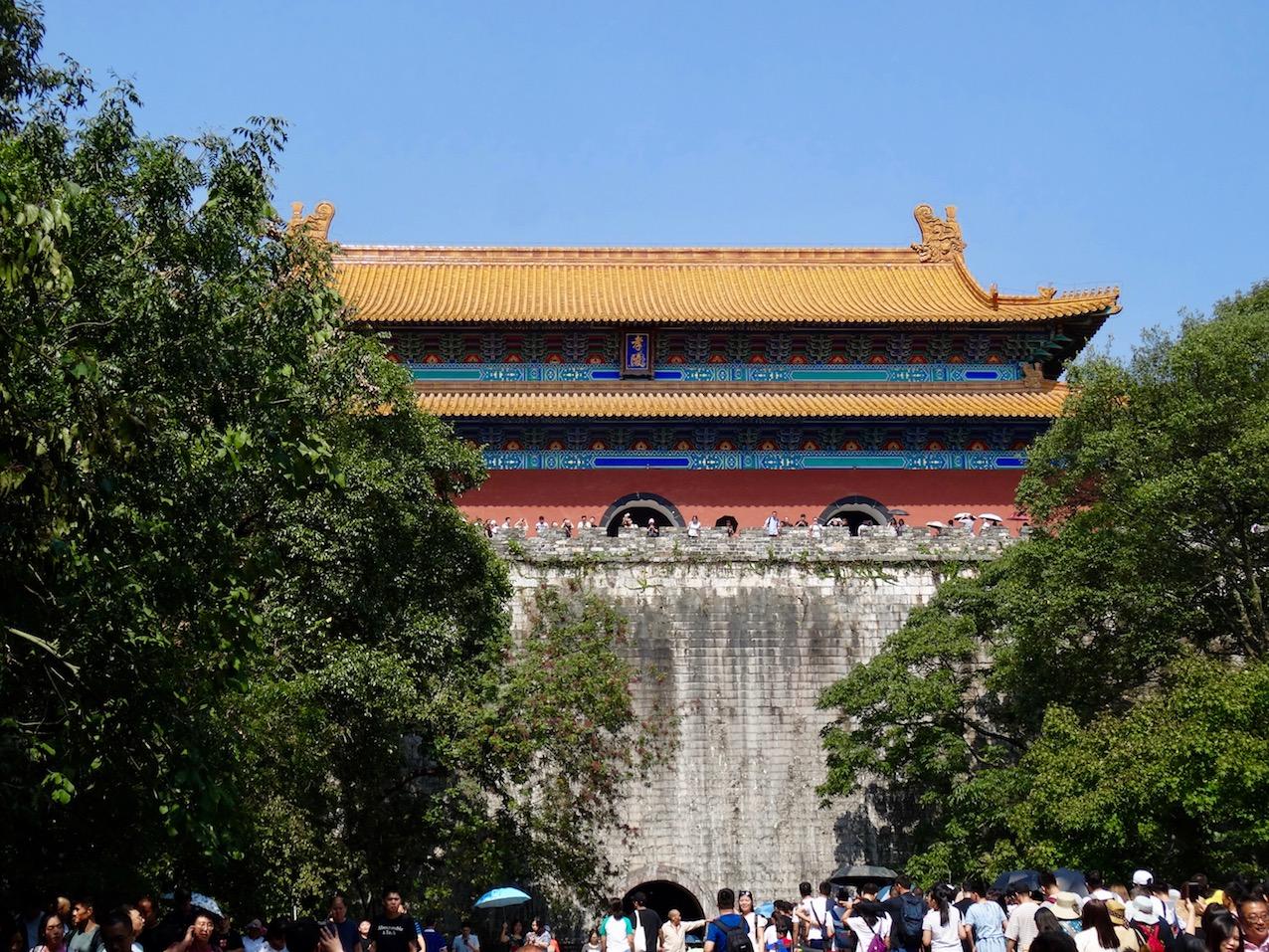 Ming Lou Soul Tower Xiaoling Tomb of The Ming Dynasty Zhongshan National Park Nanjing China