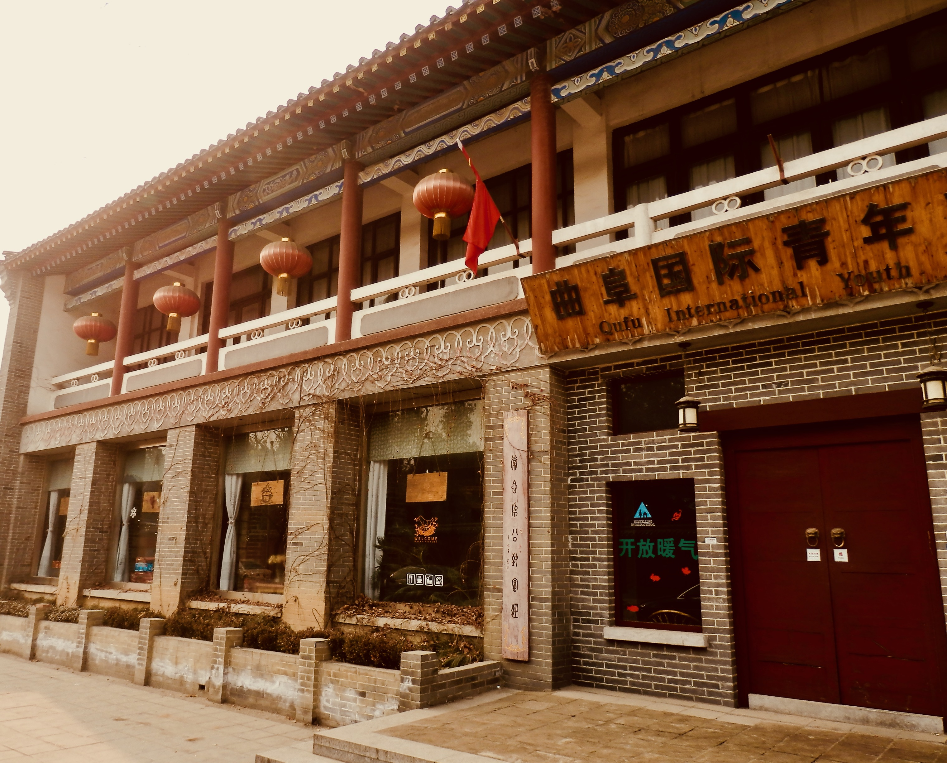 Qufu International Youth Hostel Shandong Province China