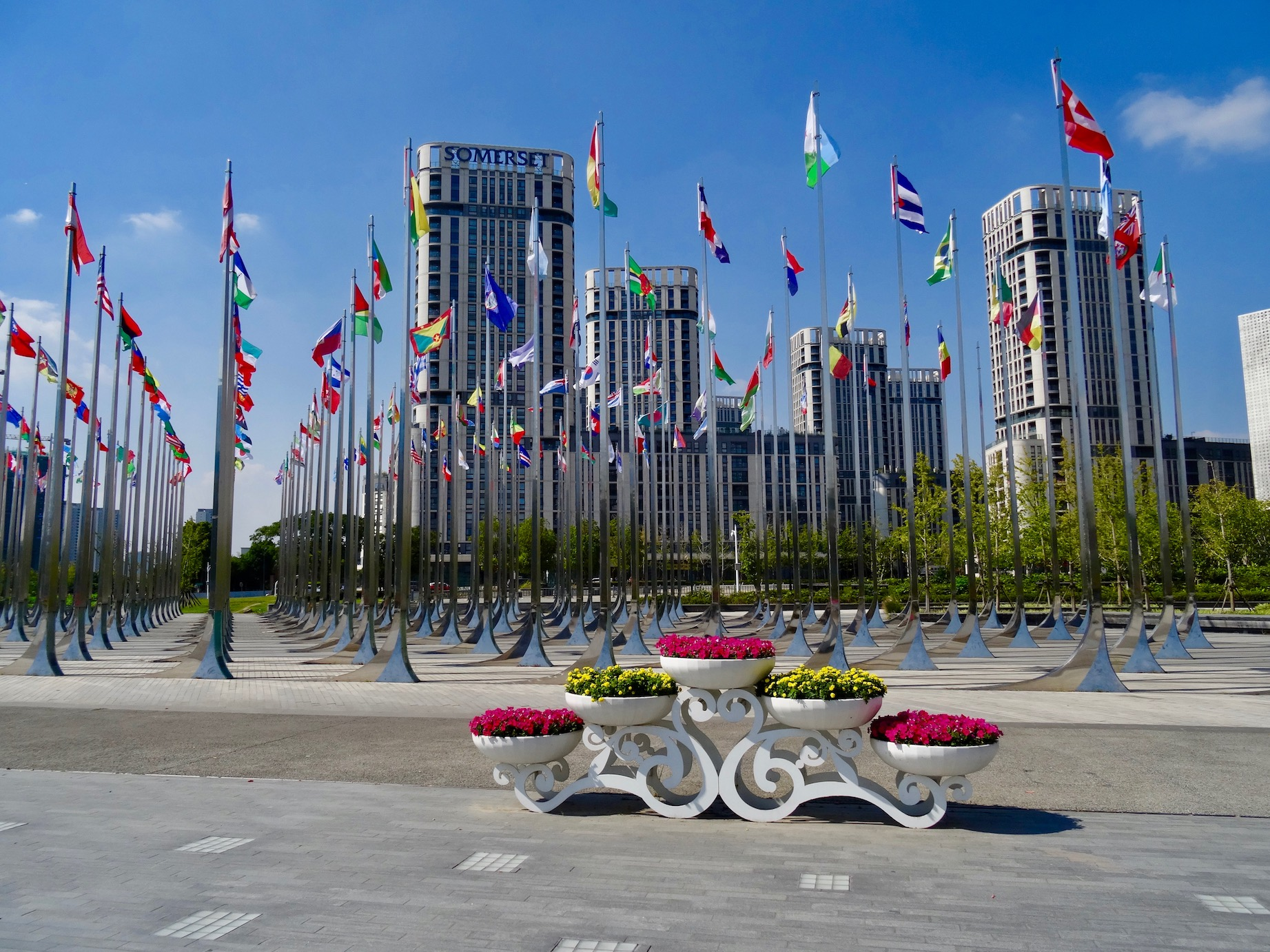 Nanjing Youth Olympic Sports Park