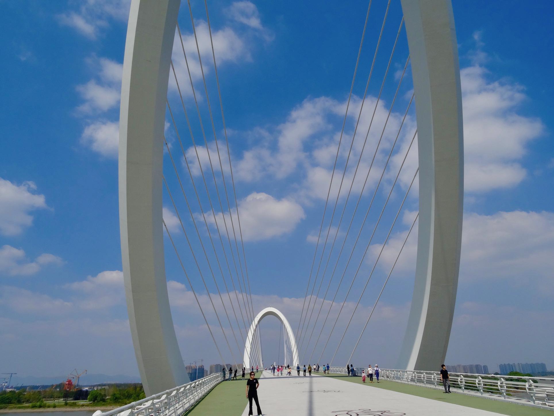 The Nanjing Eye pedestrian bridge Nanjing Olympic Park China