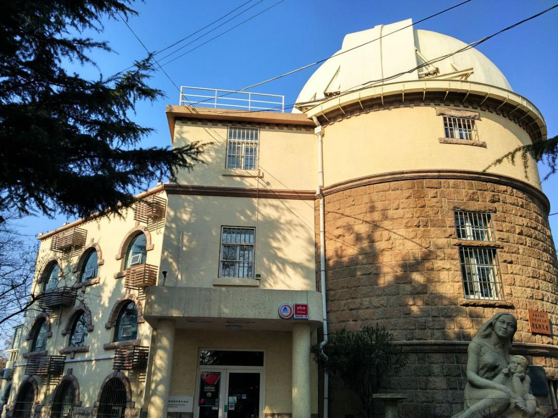 The Old Observatory Hostel Qingdao Shandong Province China