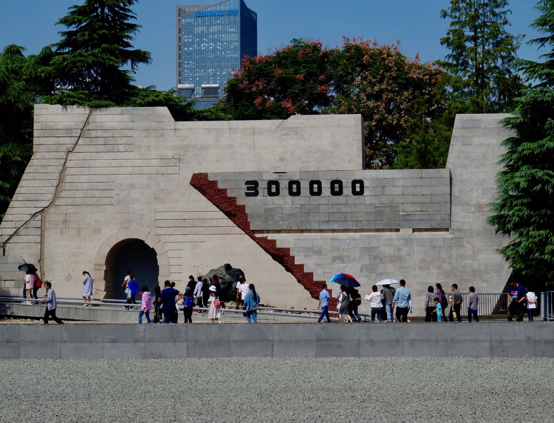 Wall sculpture Nanjing Massacre Memorial China