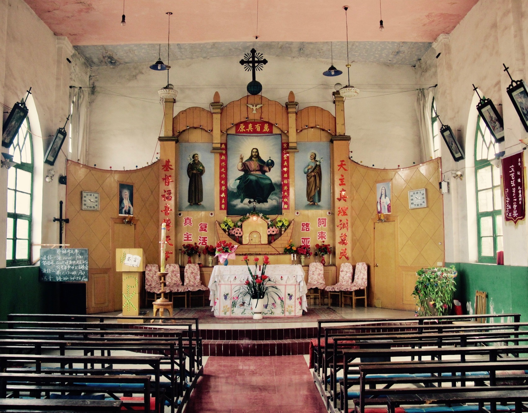 Christian church Pingyao Shanxi Province China