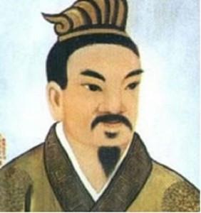 Portrait Emperor Jingdi Xian China