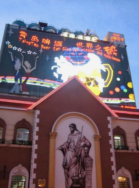 Beer Street Dengzhou Road Qingdao Shandong Province China