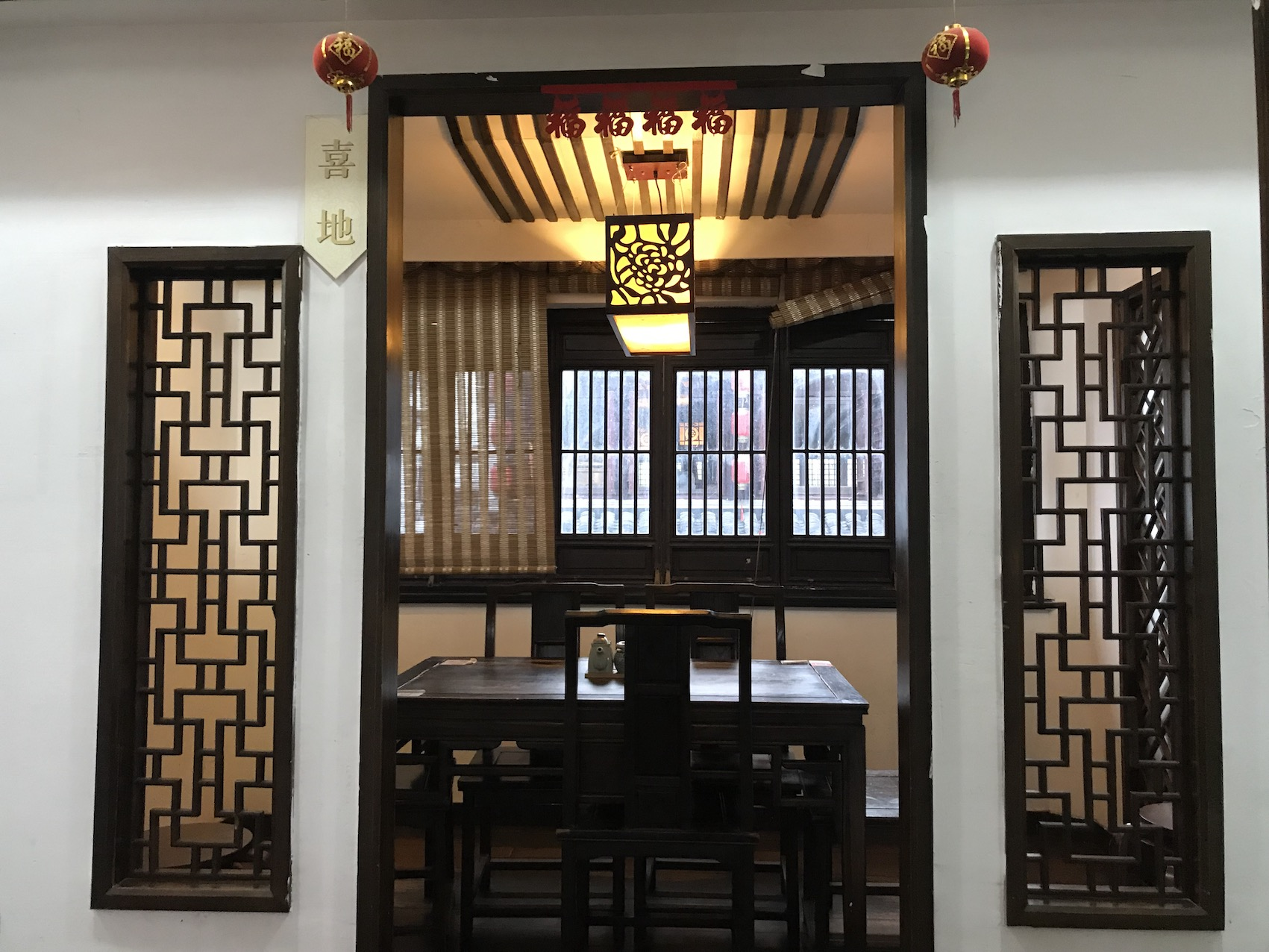 Dining room Pin Von Restaurant and Teahouse Suzhou China