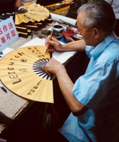 Fanmaker Confucius Hall Qufu Shandong Province China