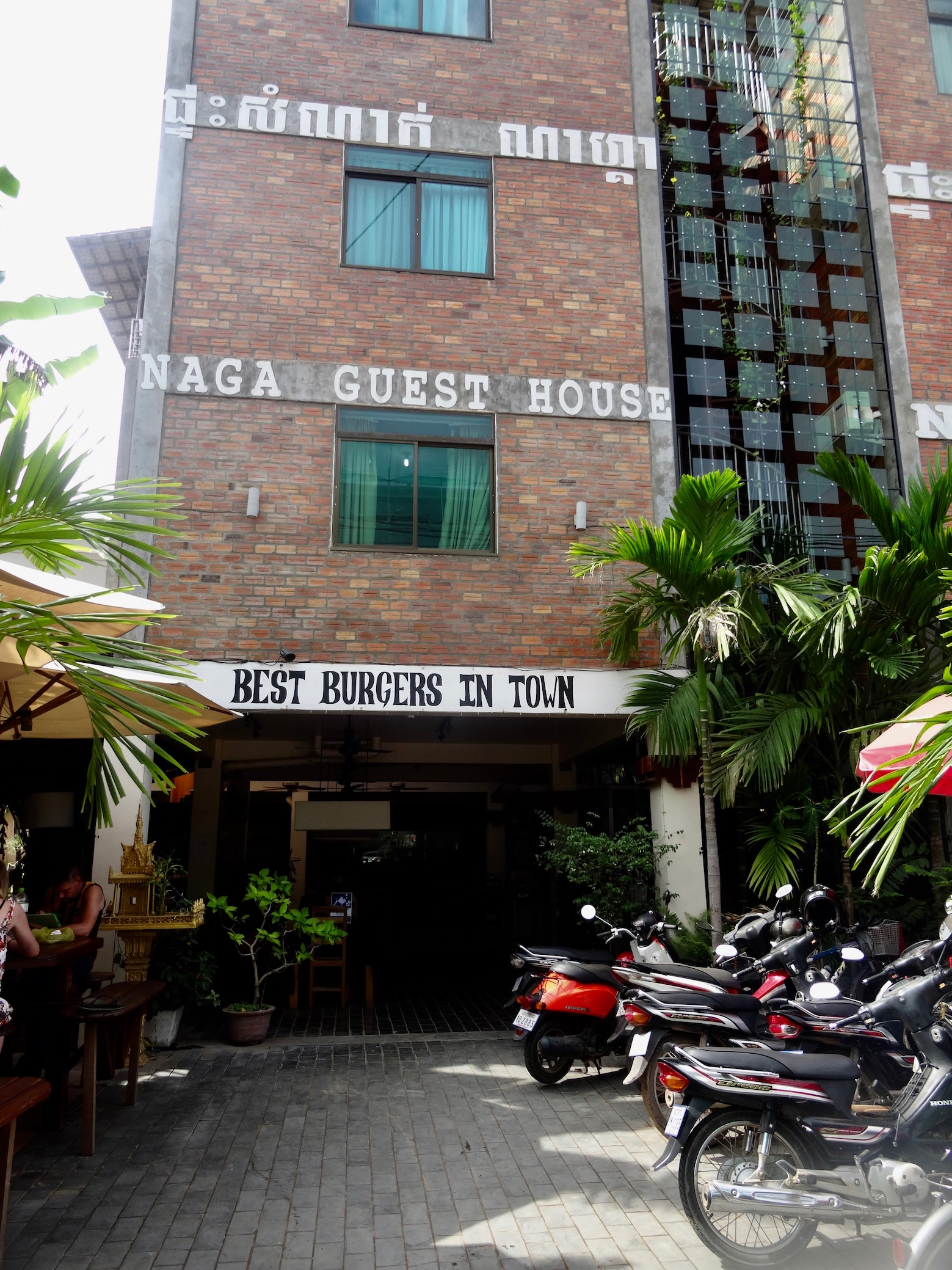 Naga Guesthouse Siem Reap Cambodia