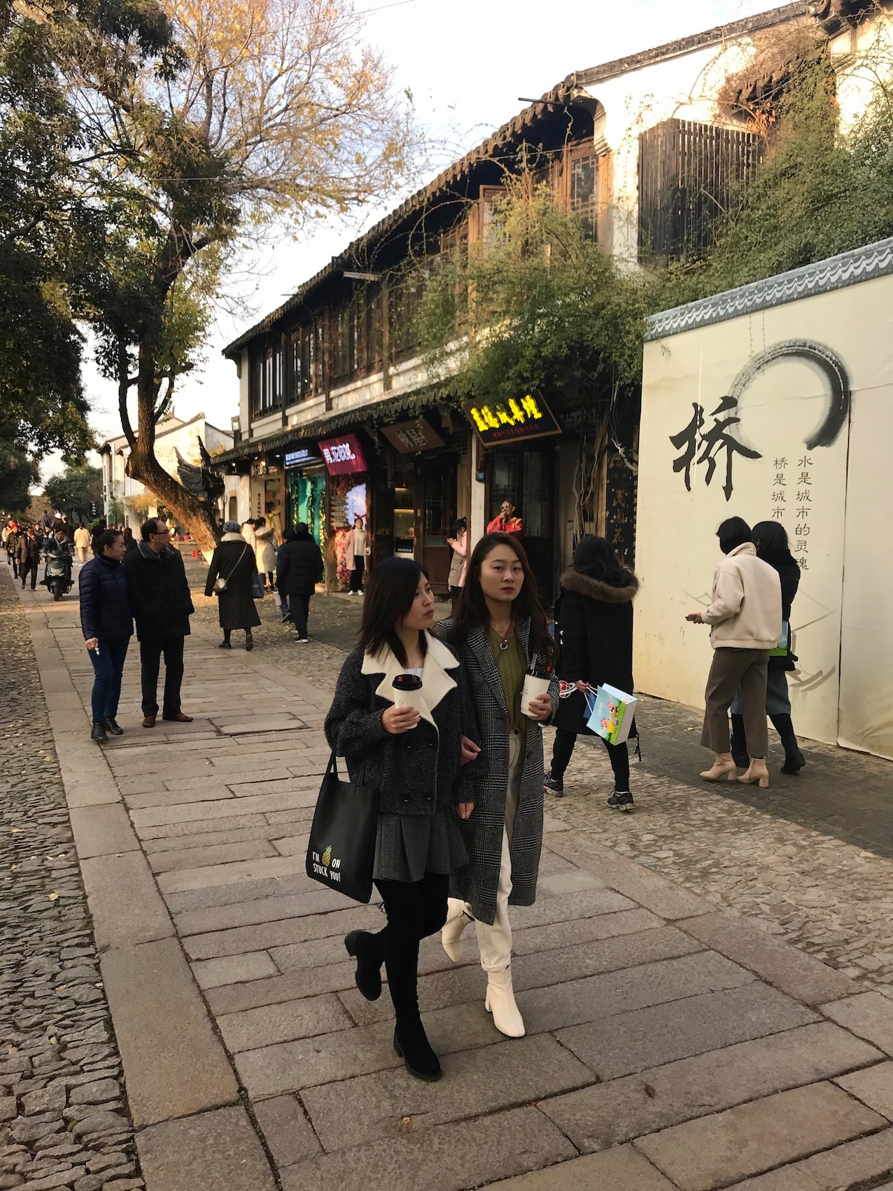 Pingjiang Road Suzhou Jiangsu Province China