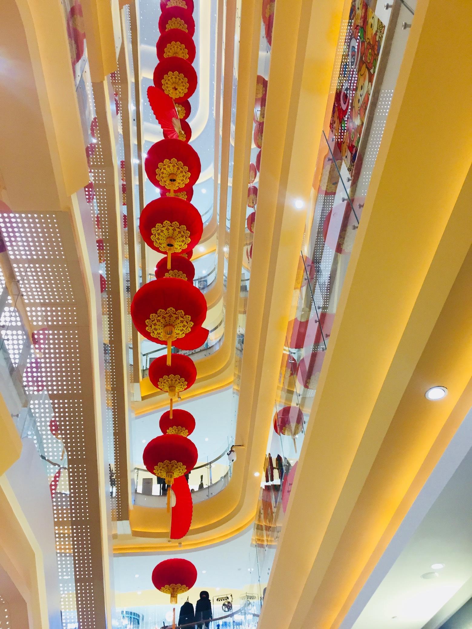 Chinese New Year lanterns Taihe Mall Quanzhou Fujian Province China