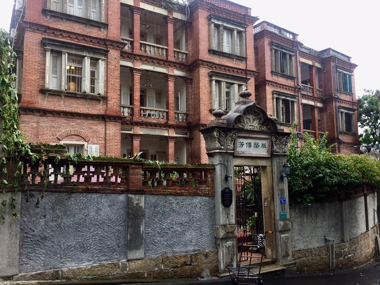 Colonial building Gulangyu Island Xiamen Fujian province China