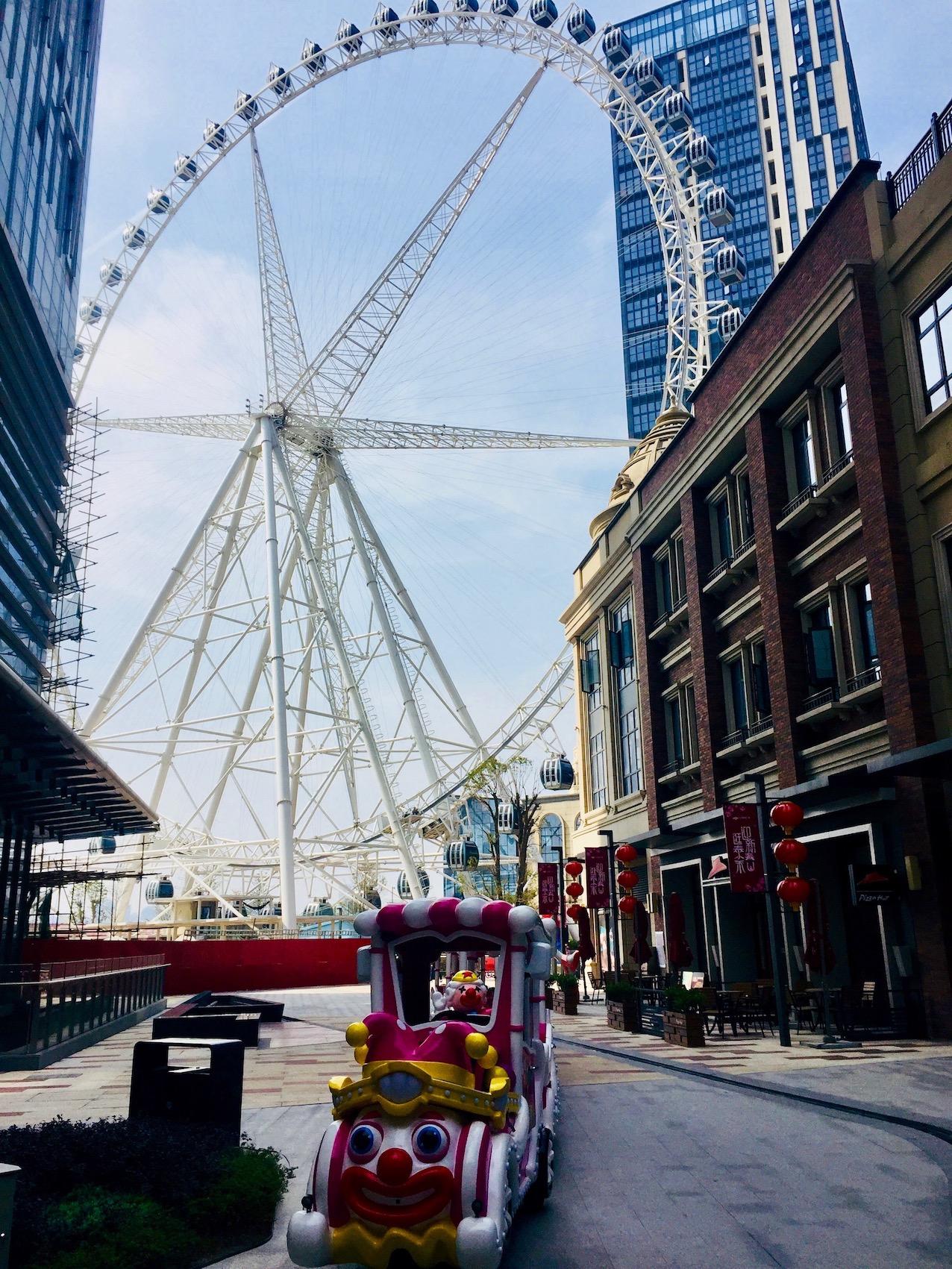 Ferris Wheel Quanzhou Fujian Province China