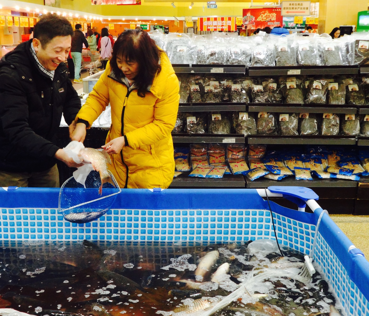 Fresh fish supermarket Shangdi Beijing