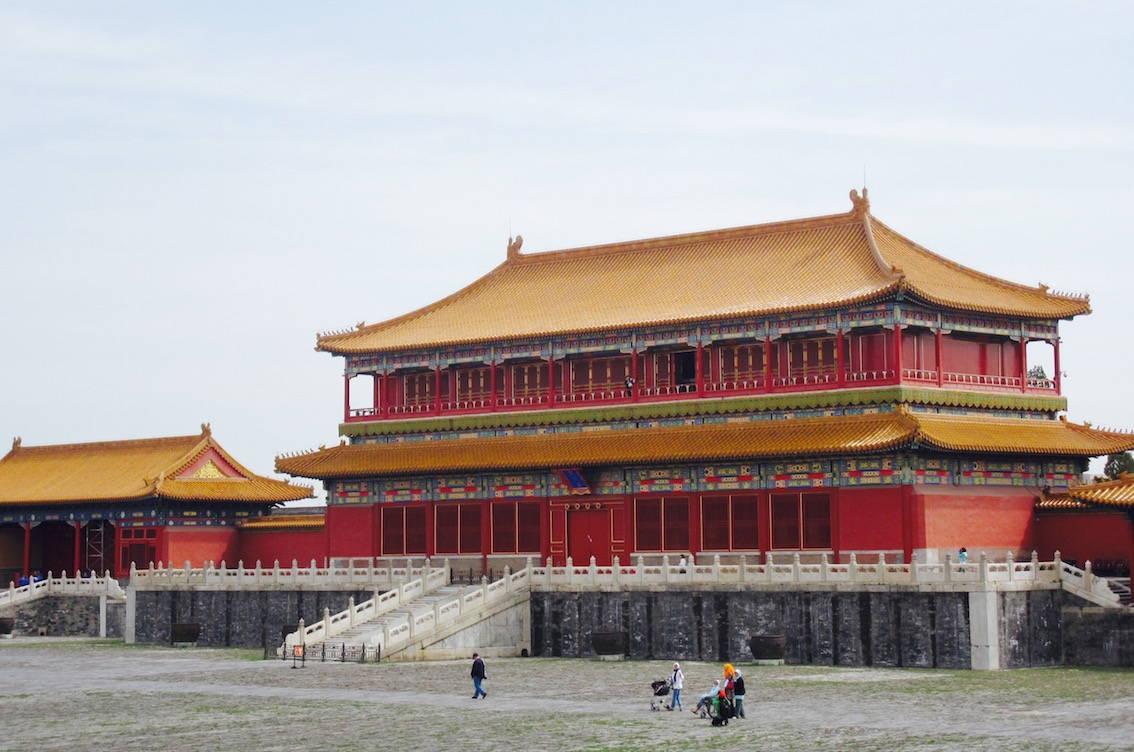 Hall of Supreme Harmony The Forbidden City Beijing