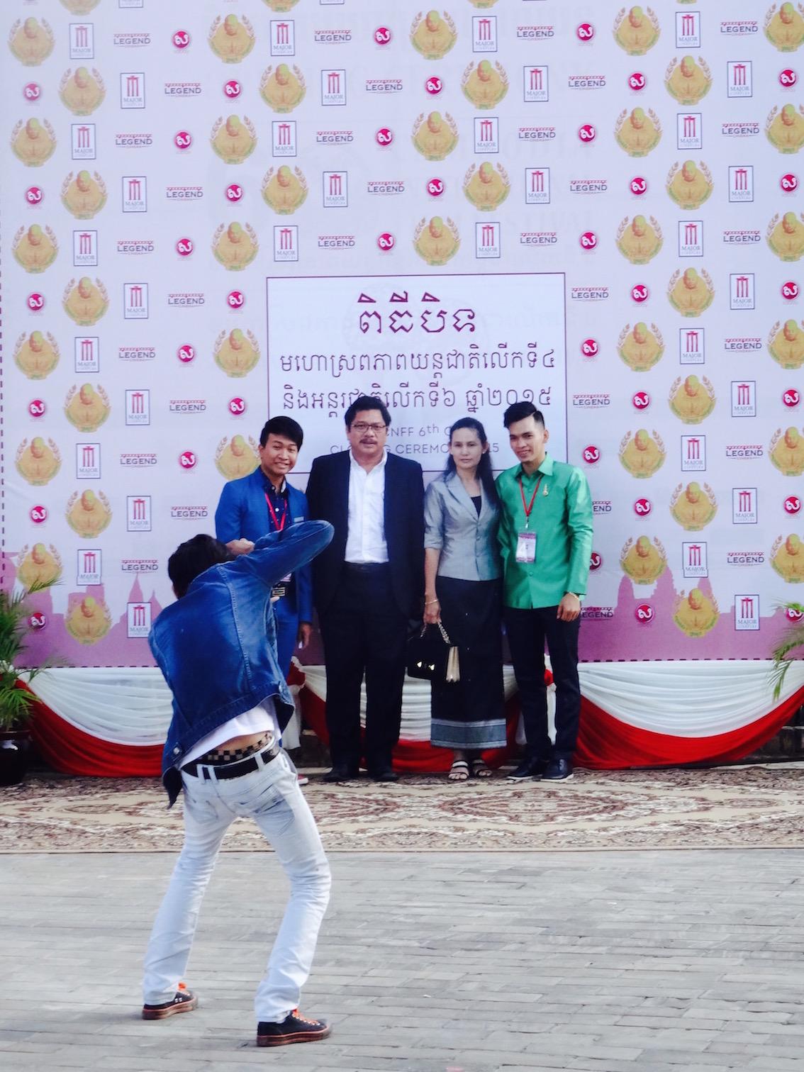 Legend Cinema Cambodian Film Festival Phnom Penh