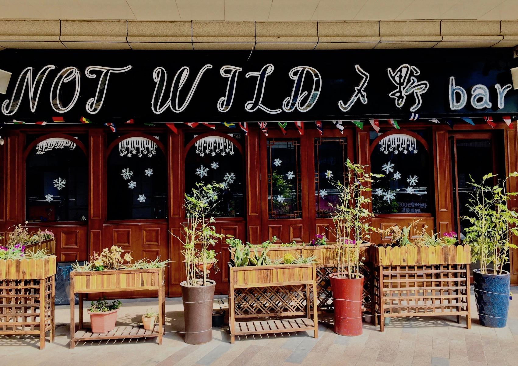 Not Wild Bar Taihe Mall Quanzhou Fujian Province
