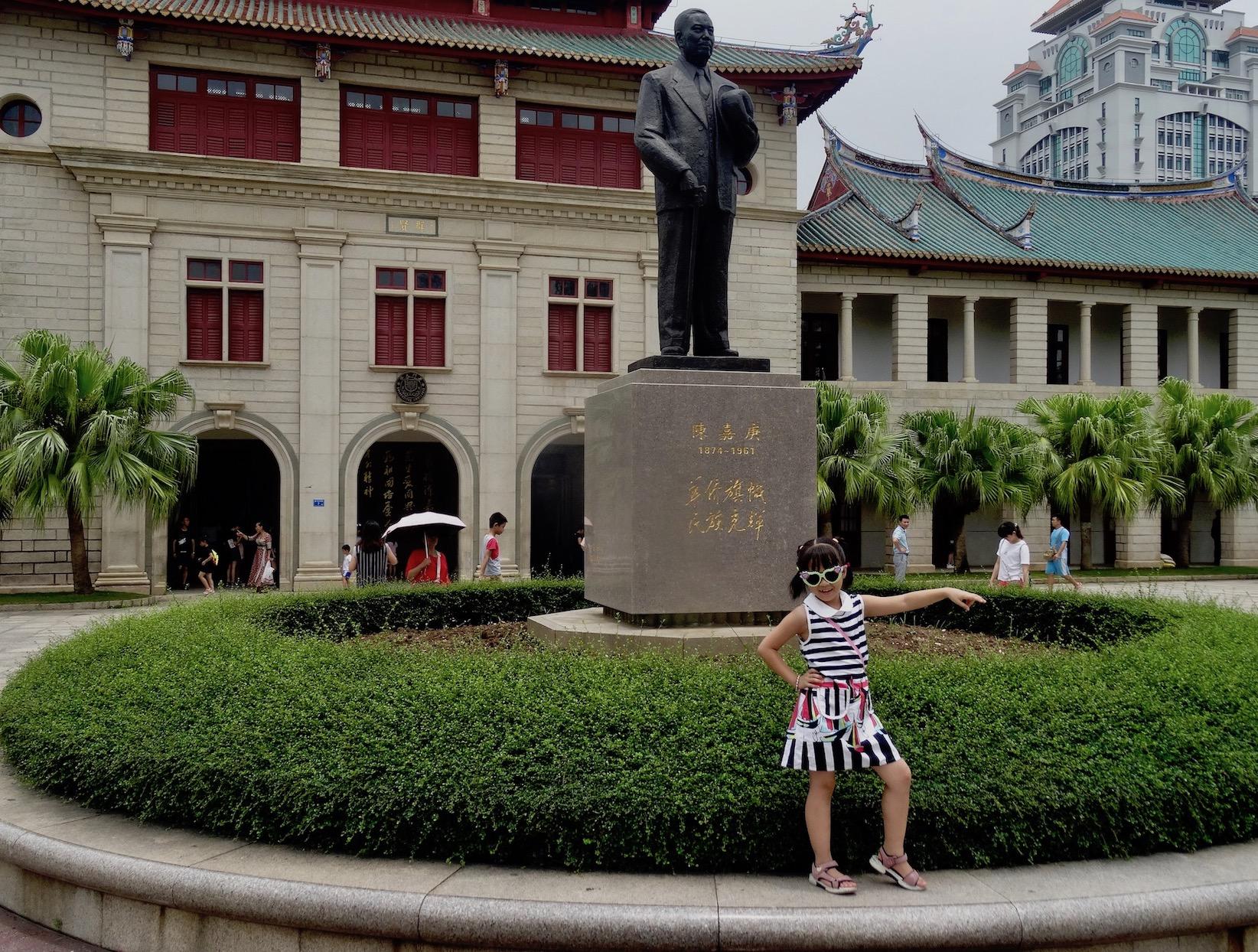 Tan Kah Kee statue Xiamen University Fujian province China