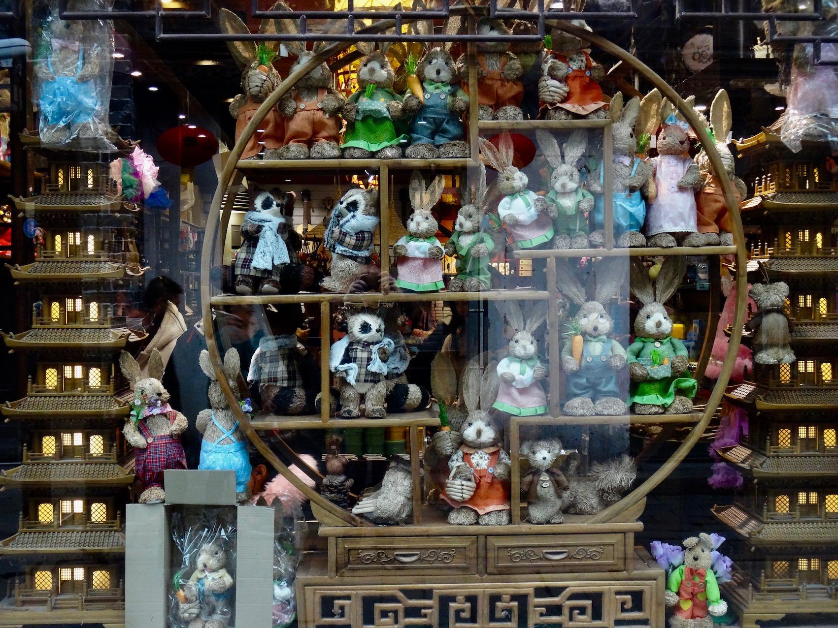 Traditional toyshop Shantang Street Suzhou China