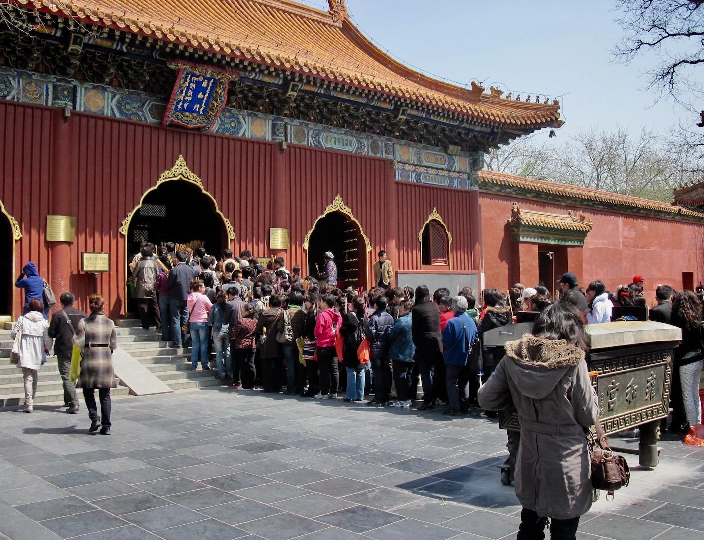 Llama Temple Yonghe Temple Beijing