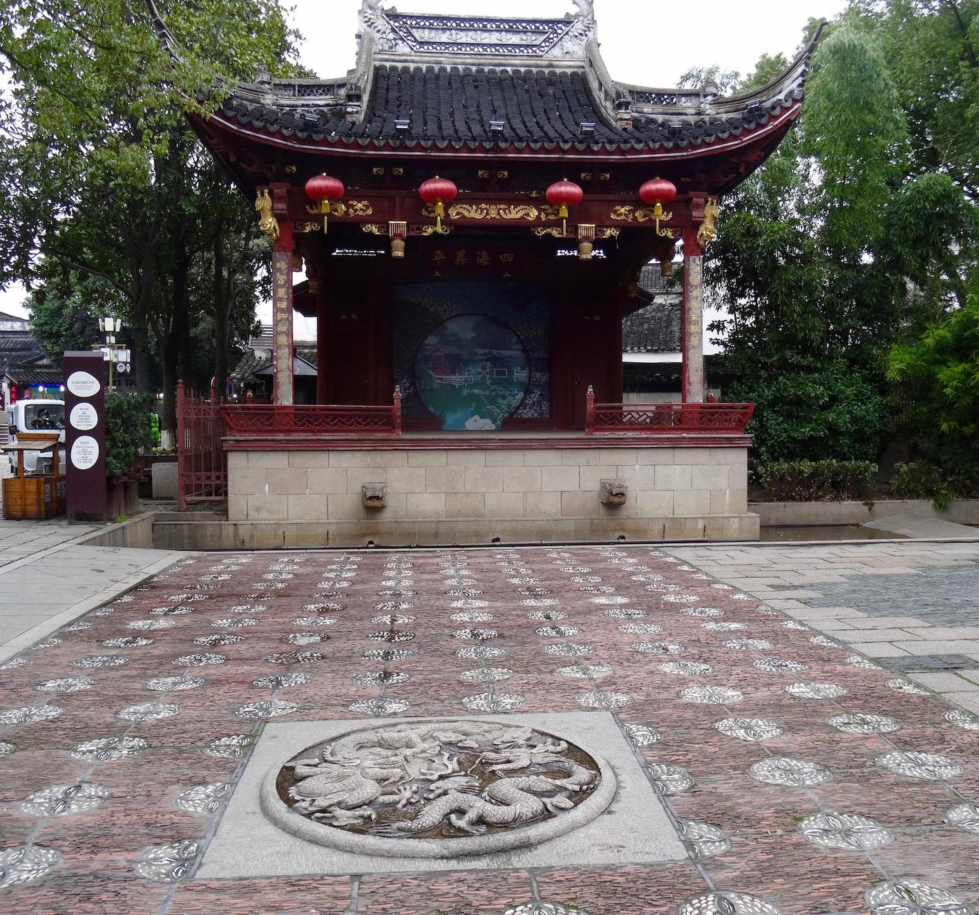 Stage performances Tongli Water Town Suzhou China