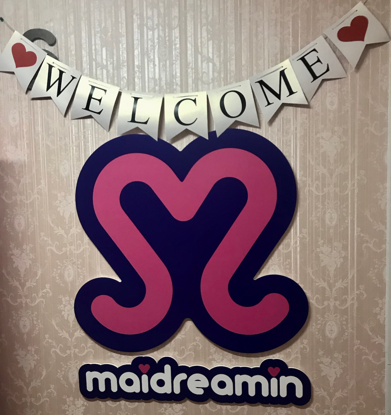 Entrance lobby Maidreamin Maid Cafe Akihabara Electric Town Tokyo