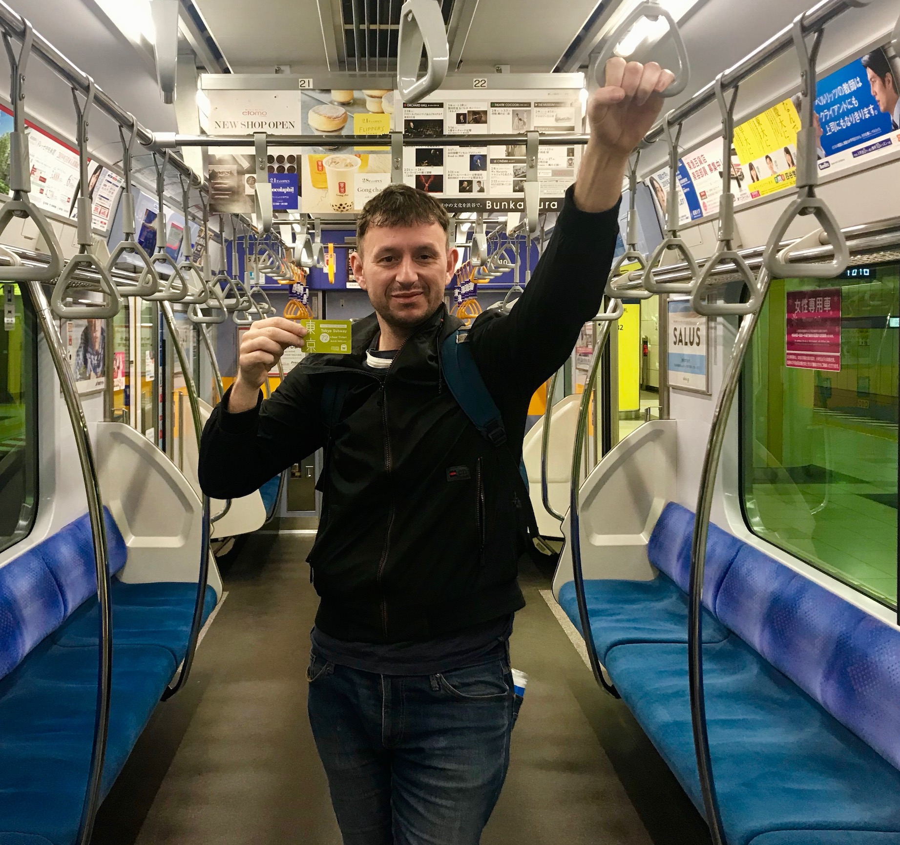 How To Ride The Tokyo Subway