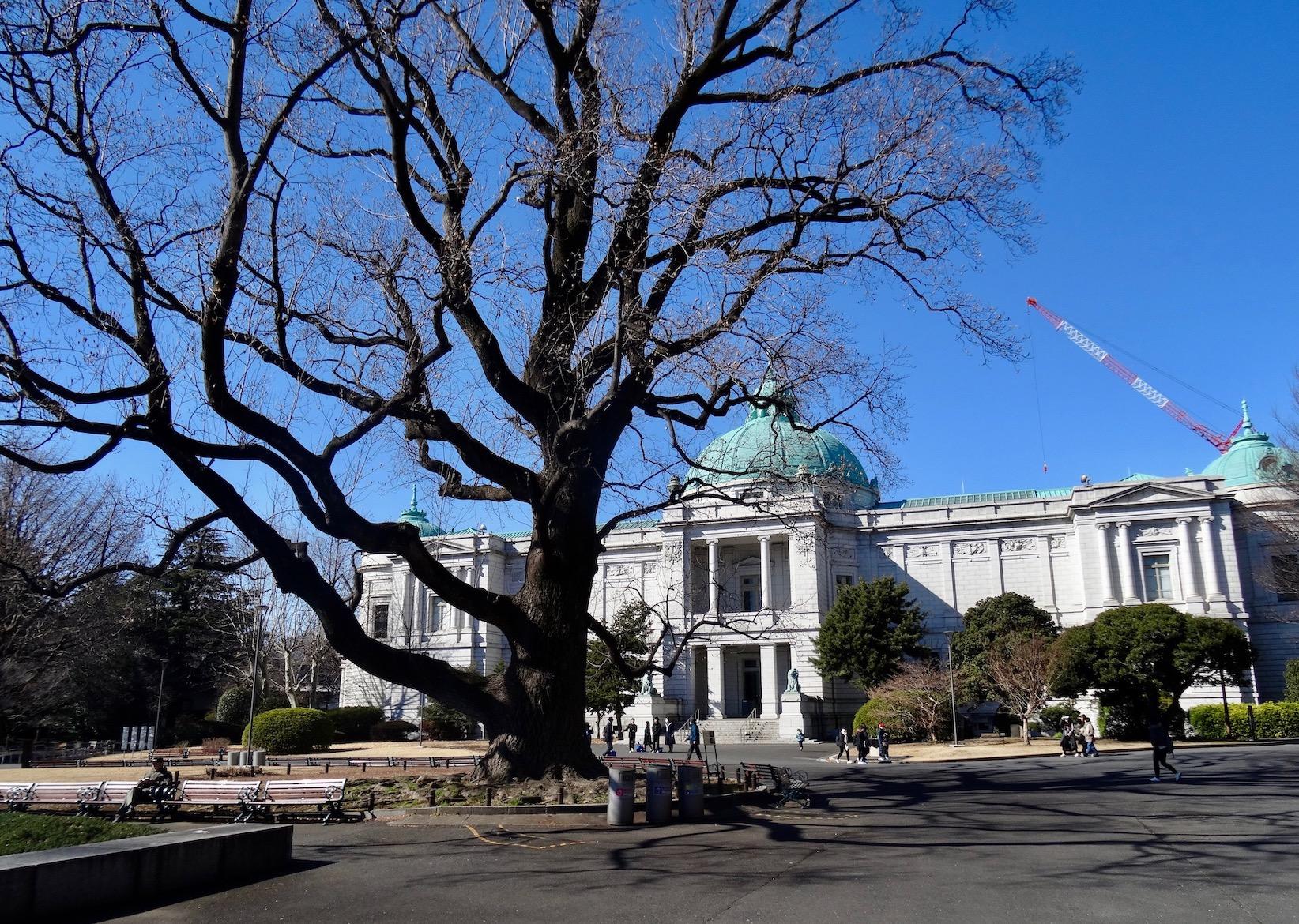 Hyokeikan Tokyo National Museum