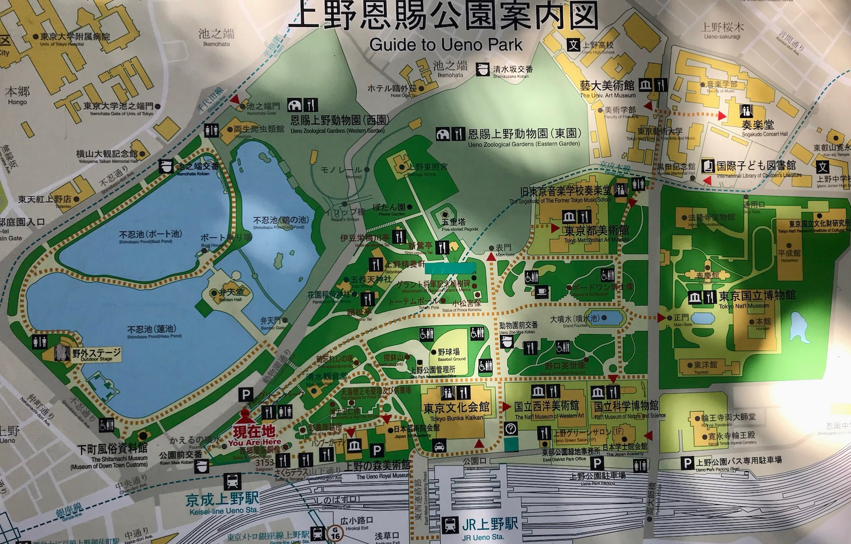Map of Ueno Park Tokyo.