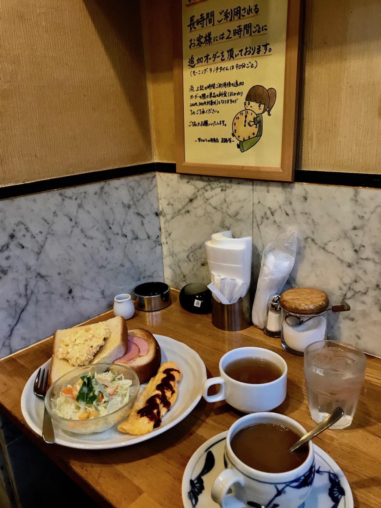 Mixed morning set Cafe Tomorrow Asakusa Tokyo