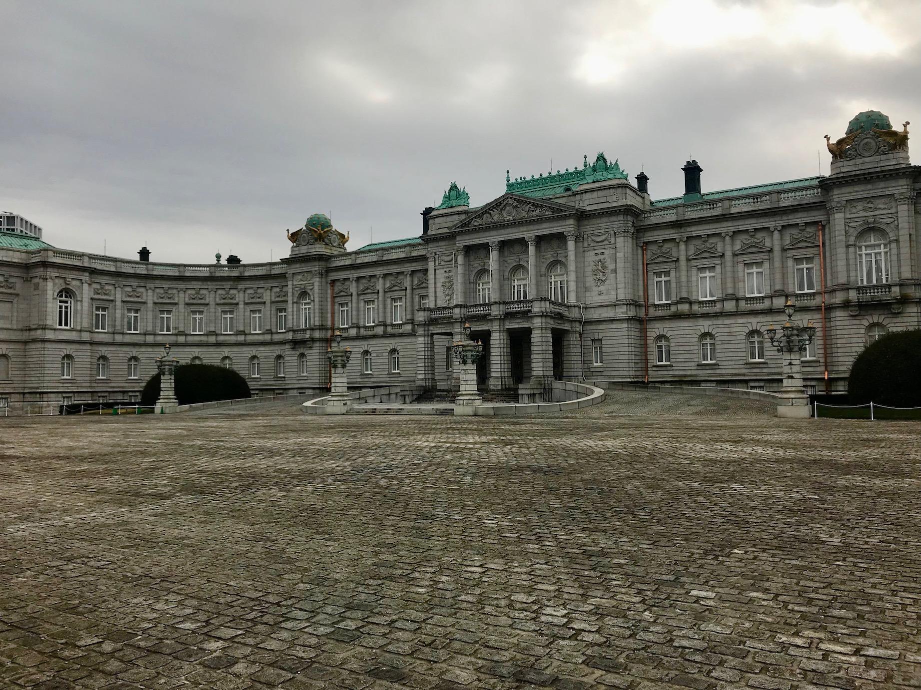 Akasaka Palace Tokyo