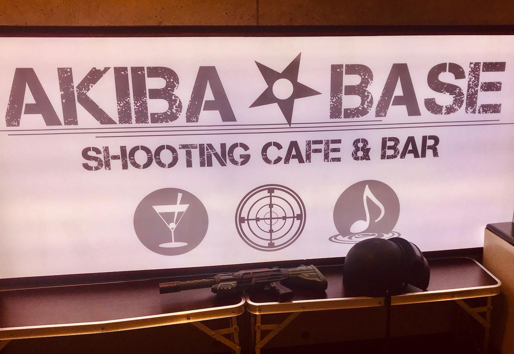 Akiba Base Shooting Cafe and Bar Akihabara Tokyo