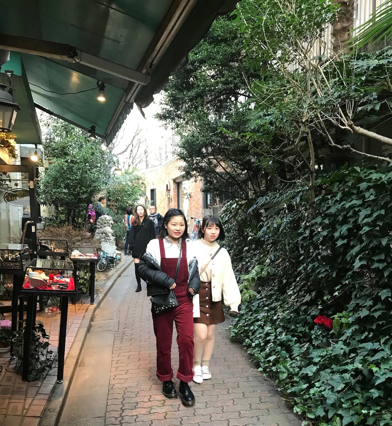 Brahms Path Harajuku District Tokyo
