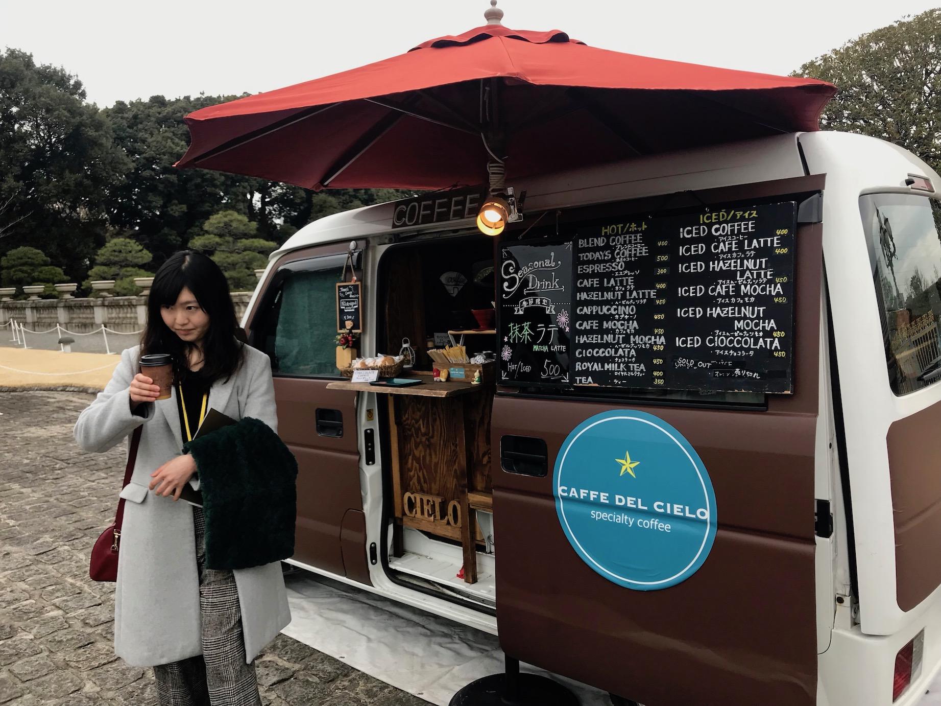 Coffee van Akasaka Palace Tokyo.