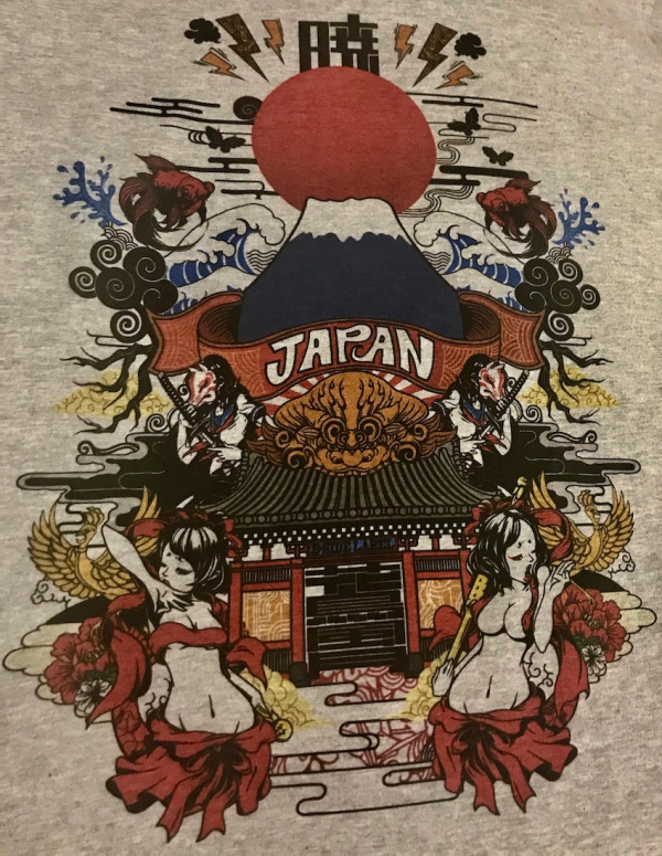 Cool Japan T-shirt B Side Label Harajuku Tokyo