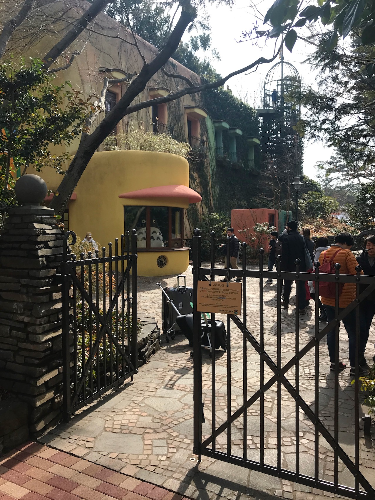 Entrance gates Studio Ghibli Museum Tokyo