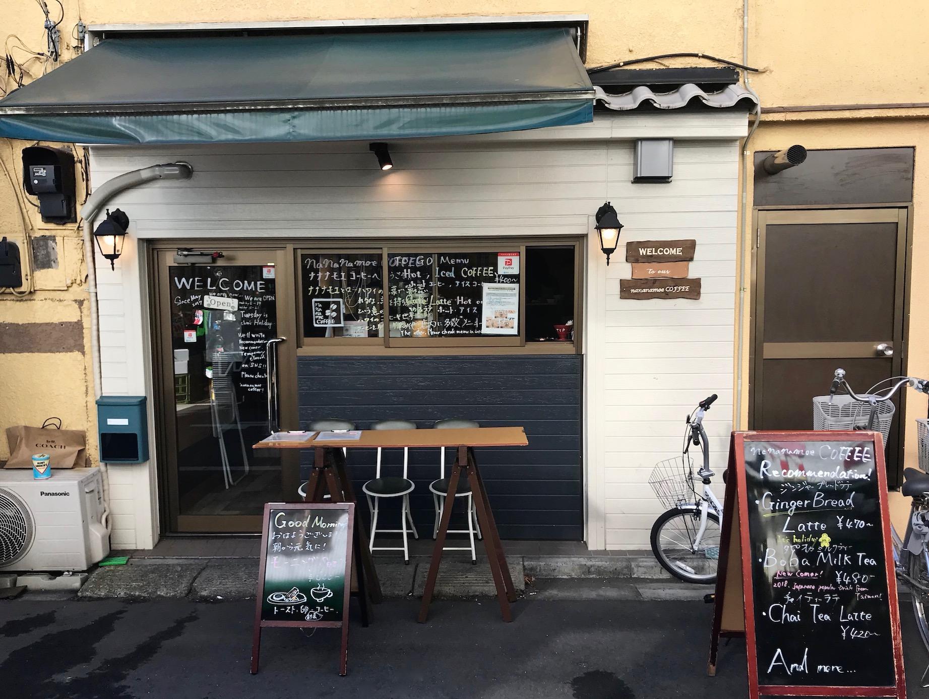 Exterior Nananamoe Coffee Asakusa Tokyo