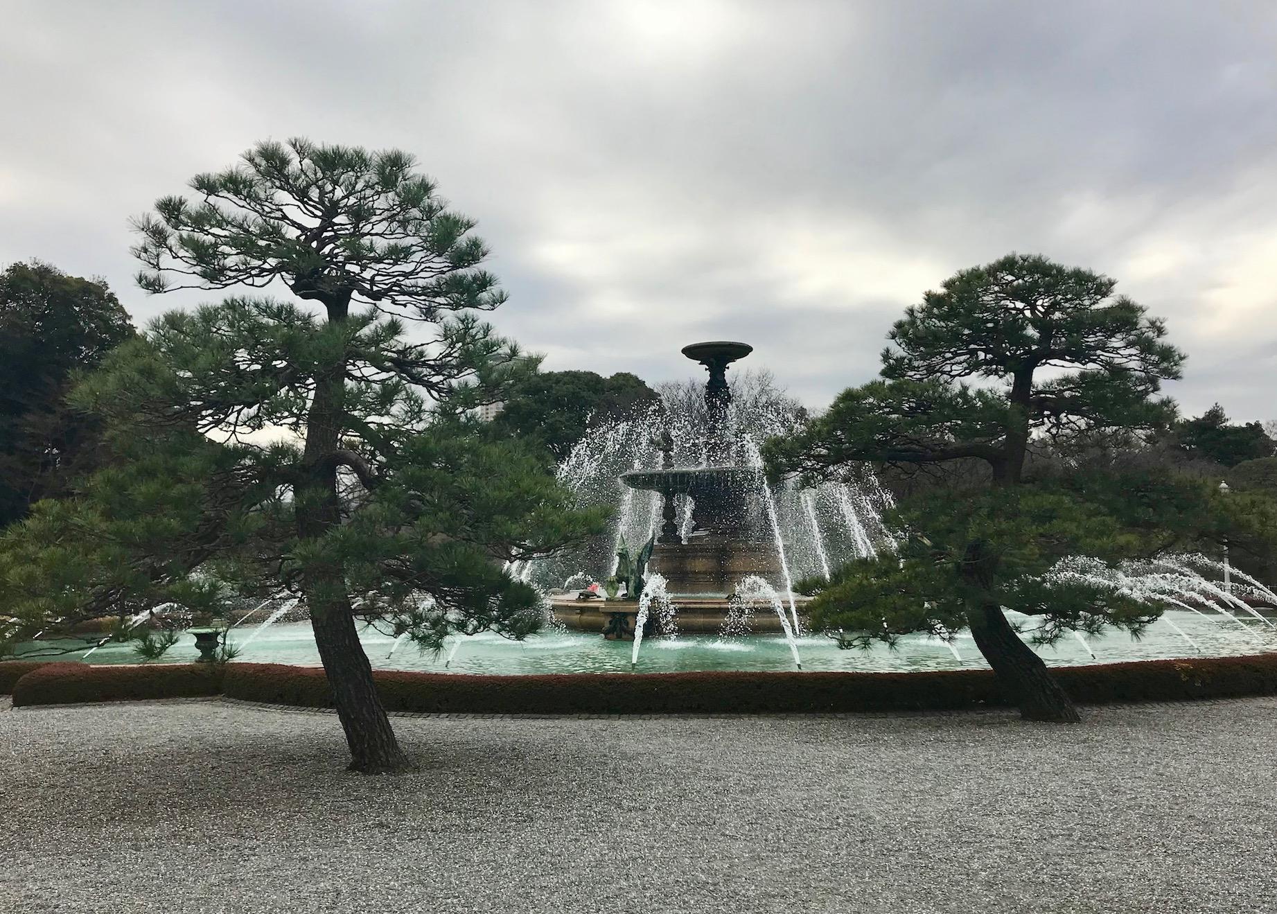 Fountain Akasaka Palace Gardens Tokyo