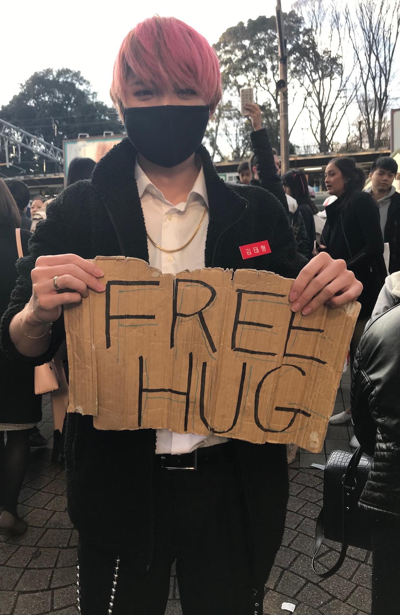 Free hugs Takeshita Street Harajuku Tokyo