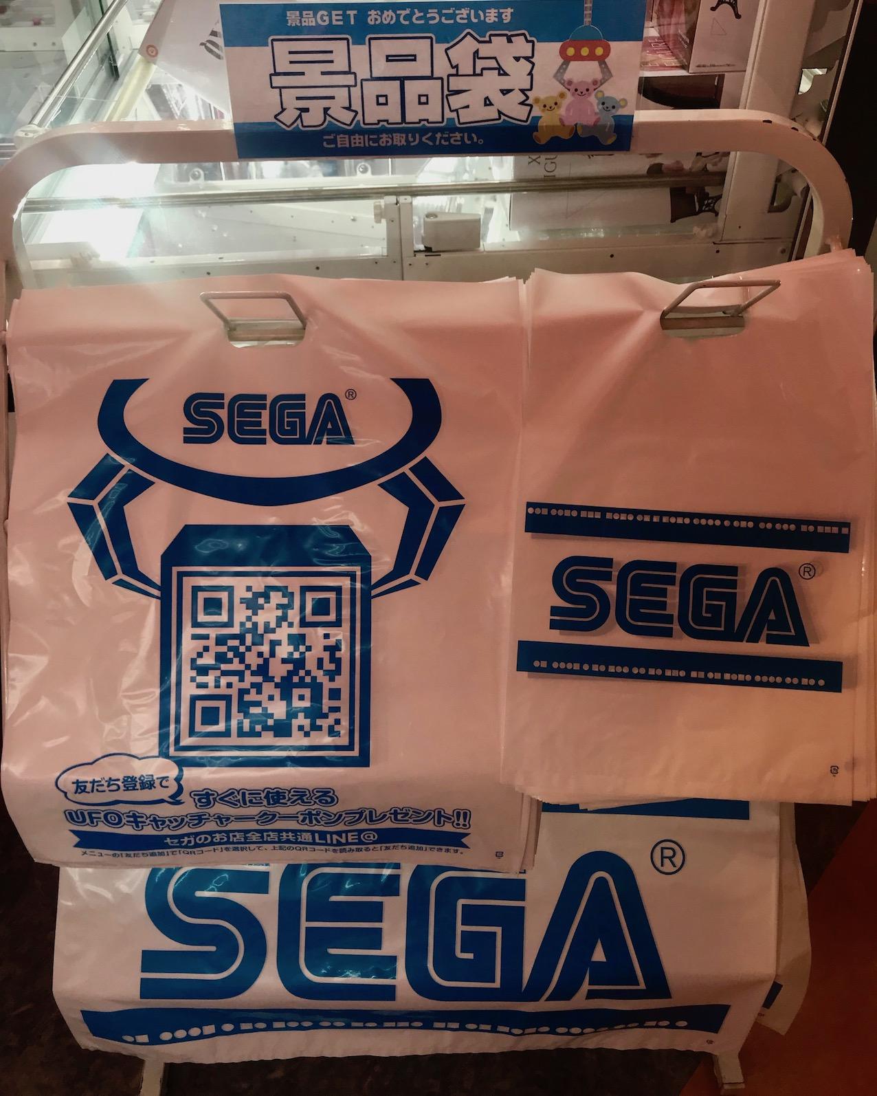 Free plastic bags Sega 1 Arcade Akihabara Tokyo