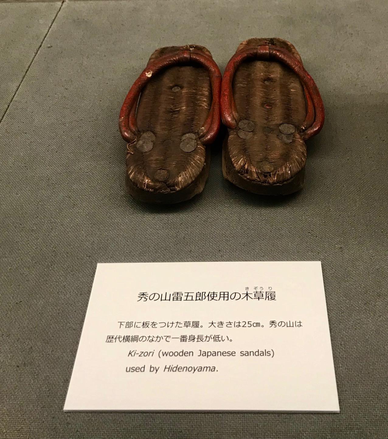 Hidenoyama's sandals The Sumo Museum Ryogoku Tokyo