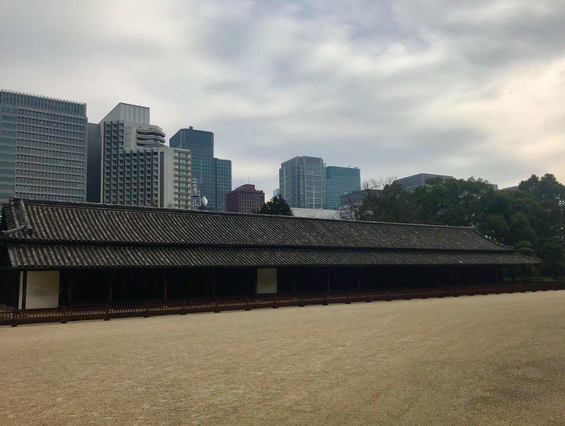Hyaku-nin-Bansho Guardhouse Imperial Palace East Gardens Tokyo