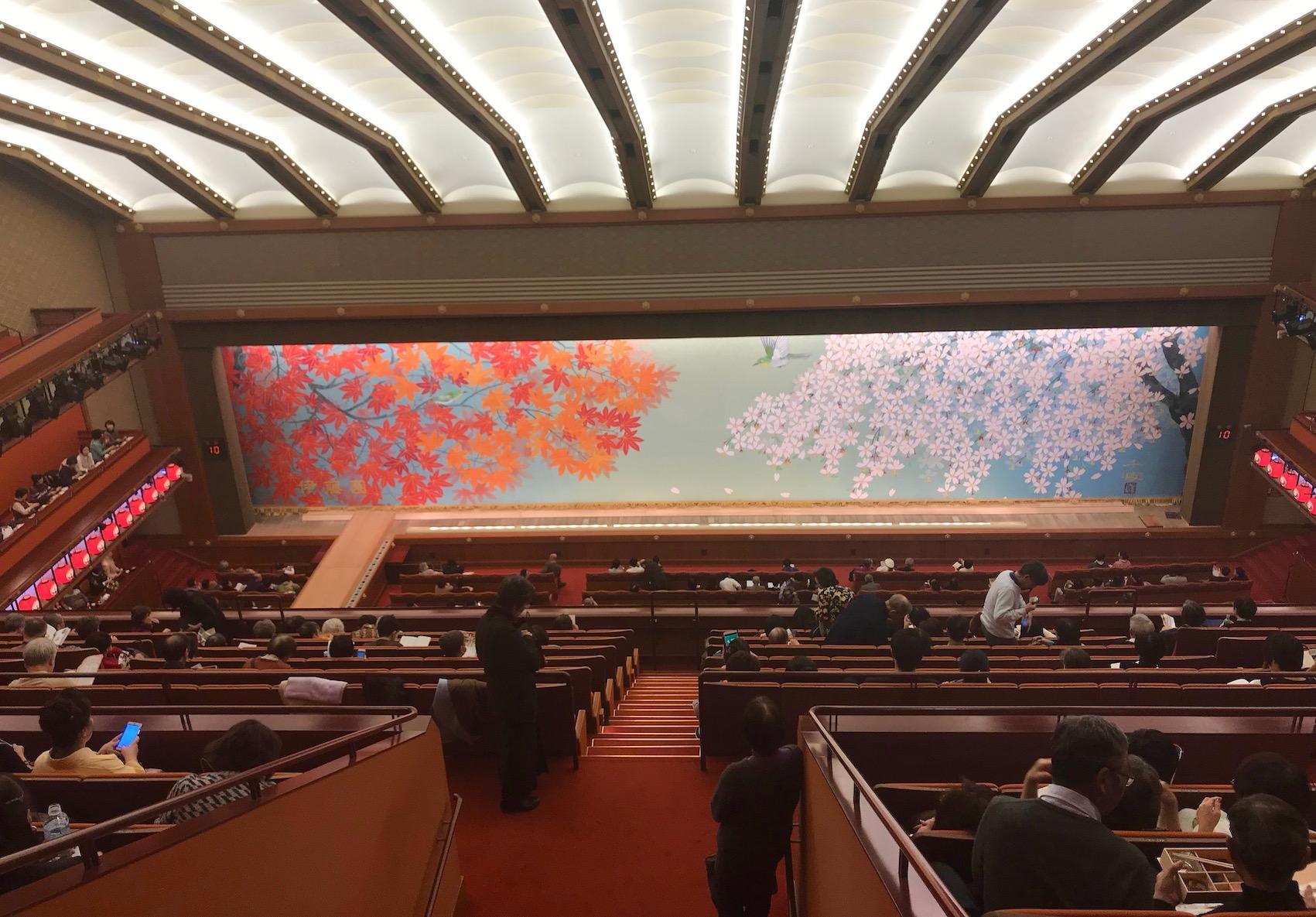 Inside Kabukiza Theatre Ginza Tokyo.